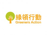 GreenAction
