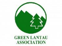 GreenLantauAss